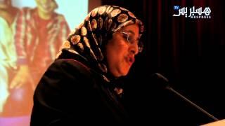 Hespress.com: Bassima Al Hakkaoui et les âgés du Maroc