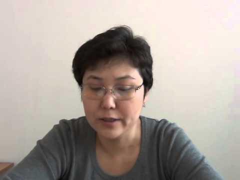 Архивоведение (Дашиева А.Д.) - 1 лекция