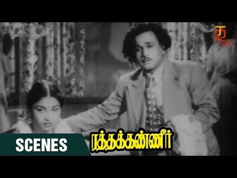 Ratha Kanneer Tamil Movie Scenes   M R Radha Marriage Scene   M R Radha   Sriranjani   Thamizh Padam