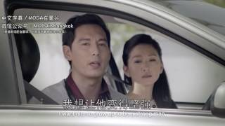 泰國感人廣告 父親的秘密 (MODAinBangkok)