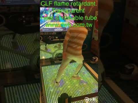 街頭跳舞機設施應用-CLF-阻燃.透明熱收縮套管