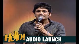 Akkineni Nagarjuna Speech At HELLO! Audio Launch | Akhil Akkineni, Kalyani Priyadarshan