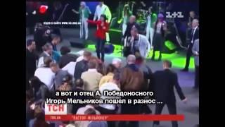 Владимир Мунтян считает Христа и Его учеников каличами