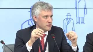 Актуальные вопросы налогообложения. Налоговый консалтинг \\ BK-forum