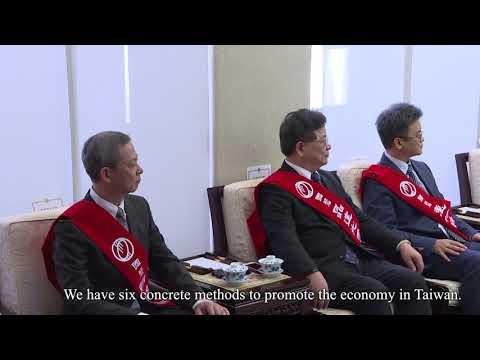Premier Lai addresses SME award recipients