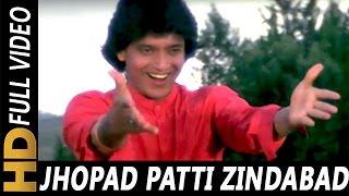 Jhopad Patti Zindabad | Kishore Kumar | Pyaar Ka Mandir