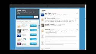 شرح التسجيل والتفعيل في موقع تويتر