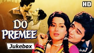 Do Premee [1980]   Rishi Kapoor - Moushumi Chatterjee - Laxmikant-Pyarelal Hits   Songs Of 80