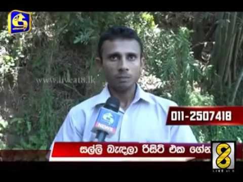 පිනට ඉගෙනගත් ලංකාවේ දොස්තර  -Doctors in Sri Lanka exploiting poor patients