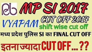 Mpsi 2017 Final Cut Off Declared   Mp Police Si Cut Off Marks 2017