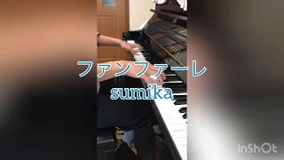 mqdefault - 【ピアノ】ファンファーレ/sumika【弾いてみた】【君の膵臓をたべたい】【主題歌】