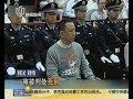 刘汉Liu Han和刘维Liu Wei因涉黑杀人等罪一审被判死刑