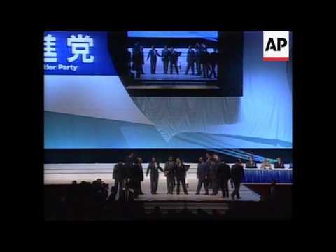 Japan - Shinshinto Party Inauguration