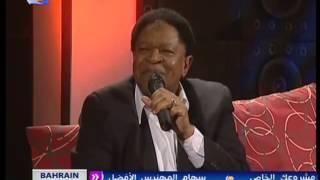 فريع البان محمود عبد العزيز وجمال فرفور