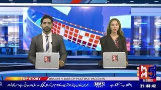 MM5 TV News  Today's  Bulletin   9 PM   15 July 2021   Pakistan   Latest Pakistani News   Top News