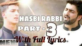 Hasbi Rabbi Jallallah Part 3 With Full Lyrics || Danish And