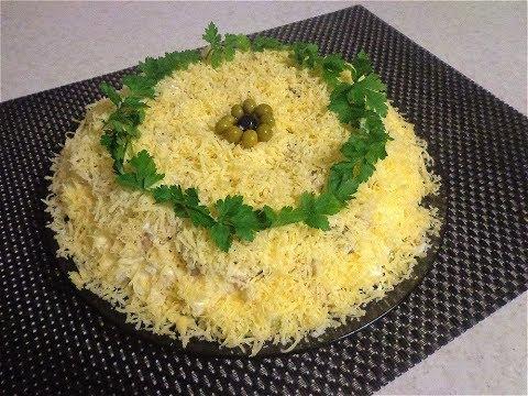 Вкусный салат с Рыбой горячего копчения
