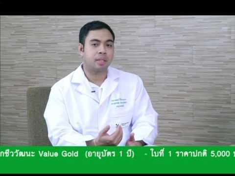 SDA-2 ส่วนในปริมาณที่เป็นโรคสะเก็ดเงิน