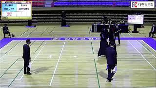 제25회 춘계 전국실업검도대회 4단부개인전 준결승 오상현(충남체육회), 임형석(청주시청)