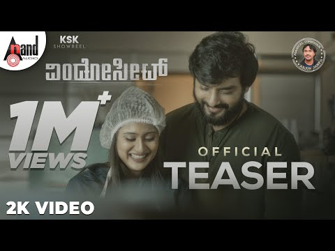 Window Seat Official Teaser