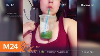 Японские девушки бросили вызов русским гусарам - Москва 24