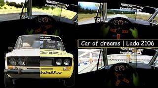 Assetto Corsa II Lada 2106 || First skidding