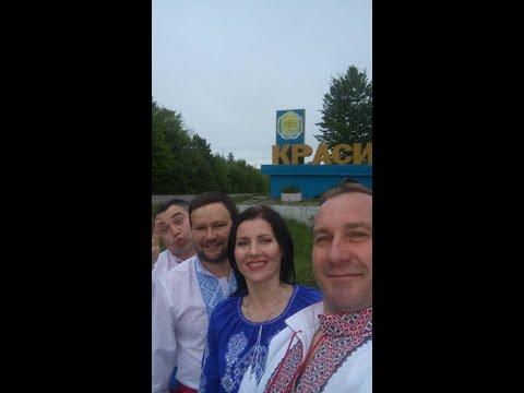 "Гурт ""ВВВ"" 097-144-14-98 Володимир Грубальський, відео 8"