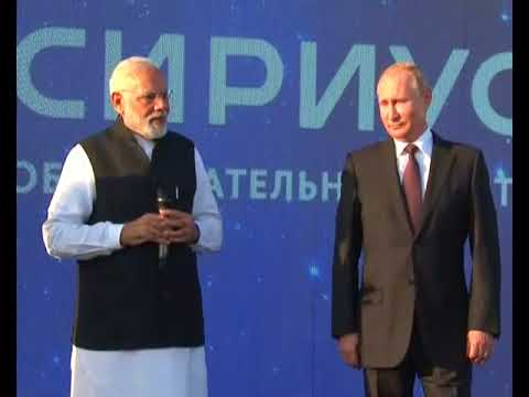 PM Modi and President Putin at Sirius Educational Centre in Sochi, Russia