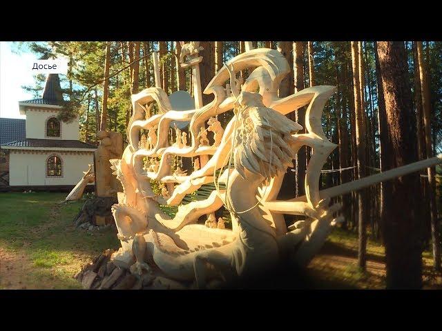 Лукоморье – лучшее туристическое событие