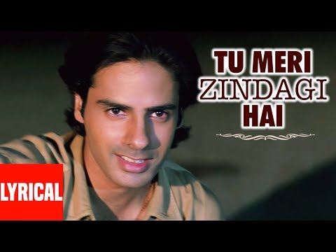 Lyrical : Tu Meri Zindagi Hai With Lyrics | Aashiqui | Rahul Roy, Anu Agarwal