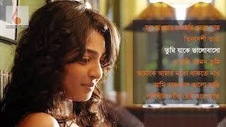 বাছাই করা সেরা বাংলা গানের এলবাম || Best Bangla Soft Song Collection || Indo-Bangla Music
