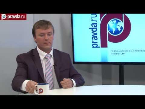 Трибунал для Украины: от