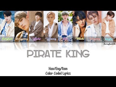 ATEEZ – Pirate King (해적왕) [Color Coded Han Rom Eng