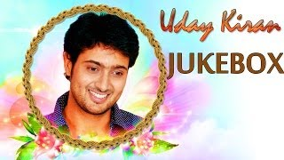 Uday Kiran Telugu Hit Songs || Jukebox