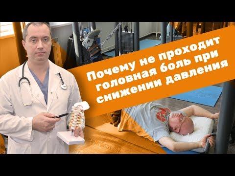 Остеохондроз шейного отдела и гипертония лечение
