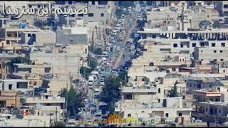 اغنية محمد الاسمر ليش حبيت سرمداوية لا بلدتي سرمدا تحميل MP3