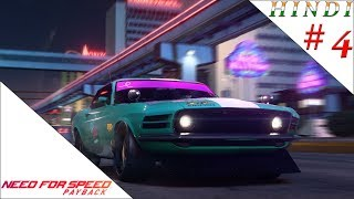 NEED FOR SPEED PAYBACK HINDI #4