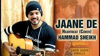 Jaane De | Qarib Qarib Singlle | Atif Aslam | Heartbeat cover I Hammad Sheikh | Zee music company