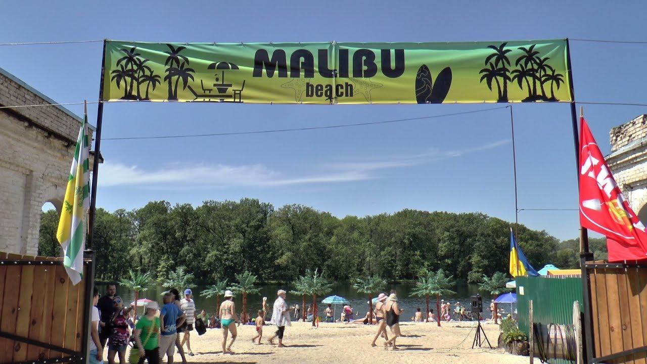 В г.Рубежное состоялось открытие городского пляжа на озере Песочное
