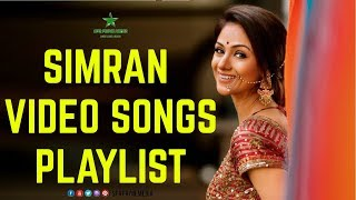 Simran Tamil Video Songs Hits High Quality Mp3 1080P Official Playlist | Introduction | Special Video