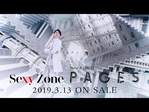 Sexy Zone「PAGES」60秒SPOT映像