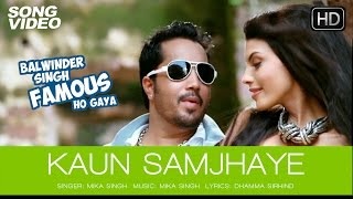 Kaun Samjhaye - Balwinder Singh Famous Ho Gaya