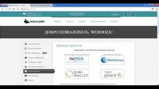 Инвестировать 10 рублей касса взаимопомощи