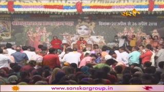 Shrimad Bhagwat Katha By Didi Maa Sadhvi Ritambhara Ji - 25 April | Amethi | Day 6