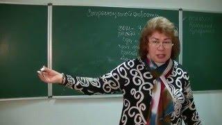 Стрессоустойчивость, как формировать и укреплять. Психолог Наталья Кучеренко. Лекция № 32.