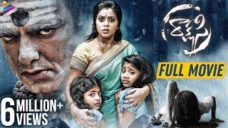 Rakshasi Latest Telugu Full Movie   Poorna   Abhimanyu Singh   Latest Telugu Full Length Movies