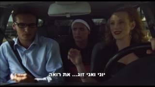 סלסה תל אביב