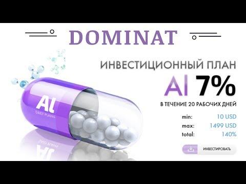 Dominat.company отзывы 2019, обзор, mmgp, Bounty, Payment Received 1,98 USD 23 01 2019