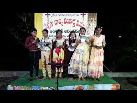 church of Christ Telugu song by MHPCOC  ( పువ్వులాంటిది జీవితం )