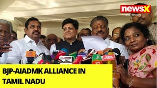 BJP-AIADMK Alliance In TN | BJP Asks For 50 Seats, AIADMK Confirms Only 25 | NewsX